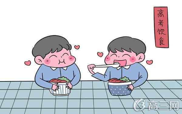 粗粮减肥食谱法图片