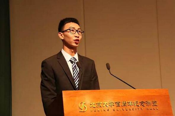 焦彦华代表学员发言