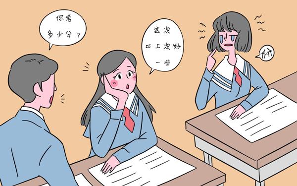 上了高中以后,女生就比男生笨?!