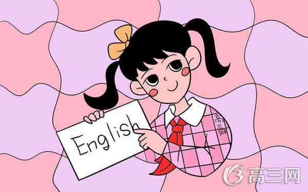 高考英语听力偷分技巧 高考英语听力预测法