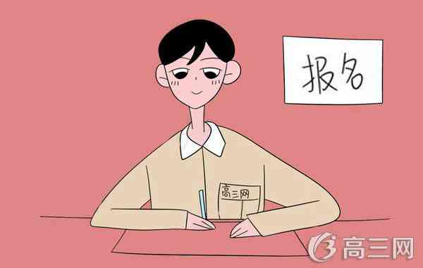 浙江十月学考选考时间安排