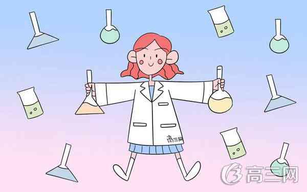 人教版必修一化学方程式感恩高中化学必修一高中记叙文汇总图片