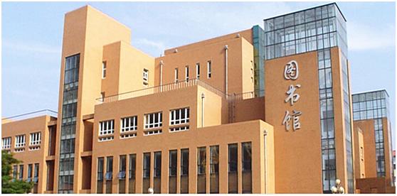 辽宁建筑职业学院图书馆