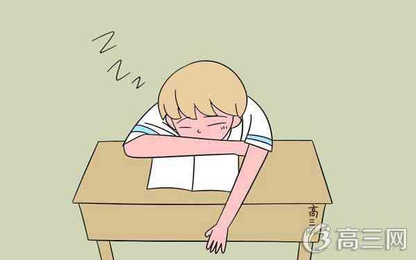 怎么办_上课打瞌睡怎么办 如何正确应对上课打瞌睡