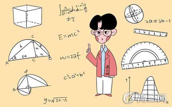 高中数学差如何提分