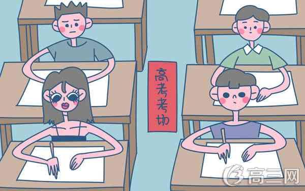 上海高考使用全国几卷