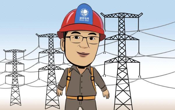 电气工程与智能控制专业全国大学排名