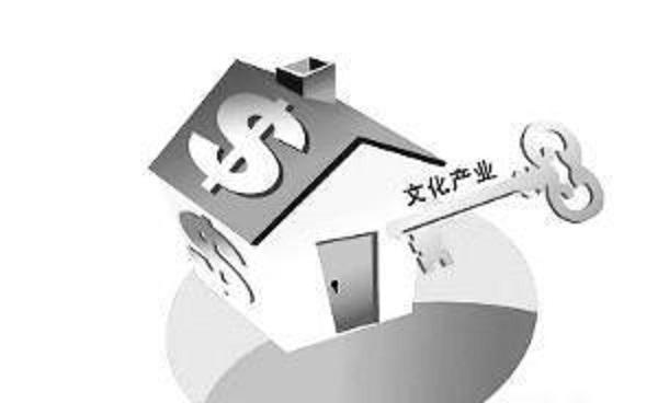 文化产业管理专业就业方向及就业前景分析
