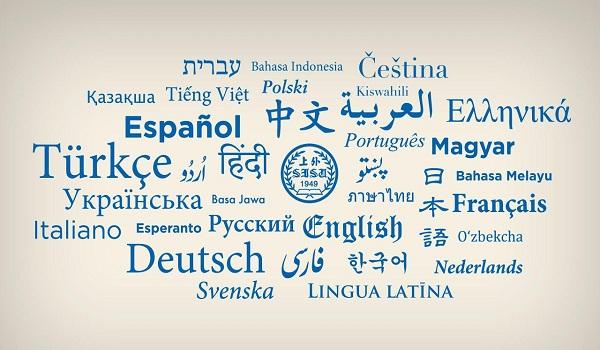 葡萄牙语专业大学排名 2017最新排行榜_高三