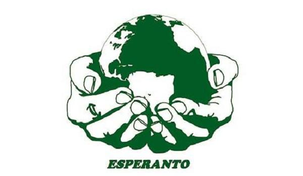 世界语专业大学排名 2017最新排行榜