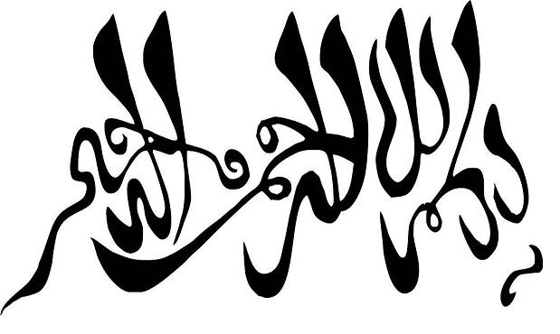 开设阿拉伯语专业有哪些院校