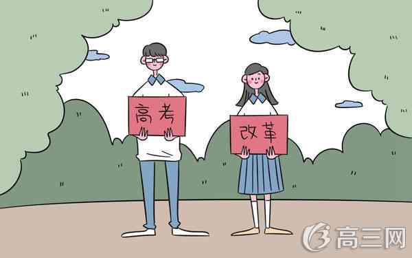 上海异地高考新政策