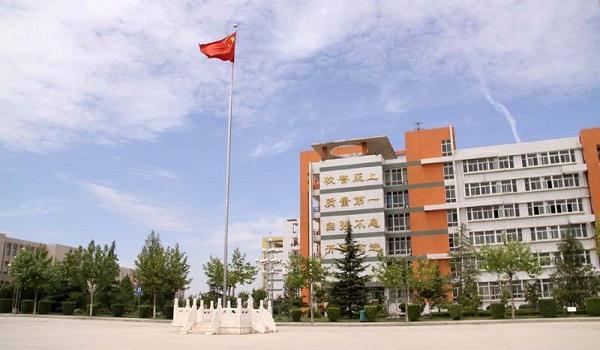 西安培华学院排名2017最新排名第31名