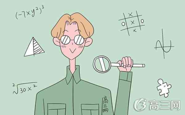 高中数学解题常用的几种解题思路和技巧