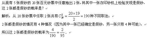 2008719261131212116.jpg