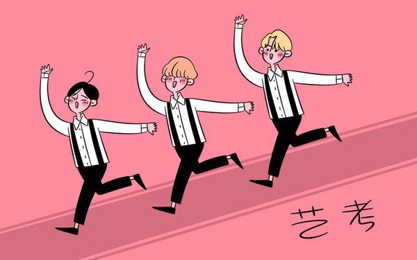 江南大学2018年舞蹈编导、音乐学专业本科招生简章