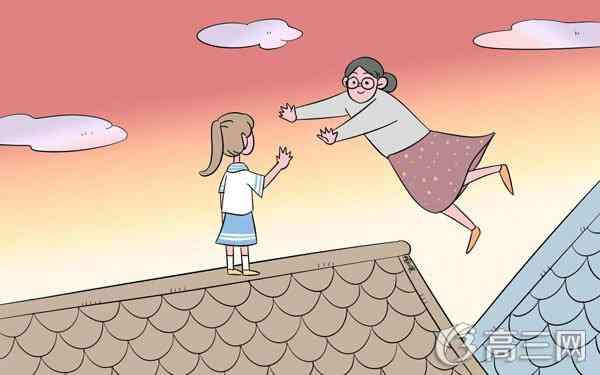 家长对待高中生早恋的作文孩子高中(弹琴)图片