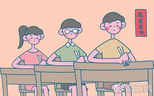 2018海南高考具体时间安排
