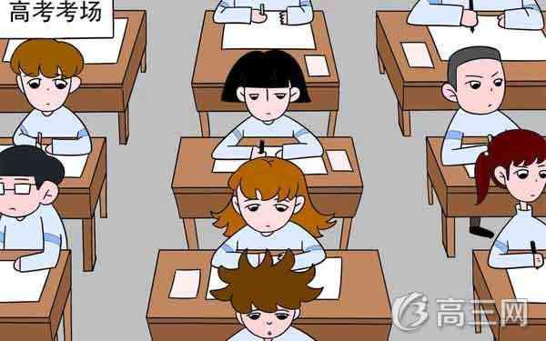 2018陕西高考具体时间安排