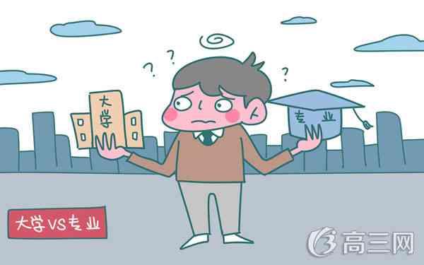 重庆高考招生简章及招生计划