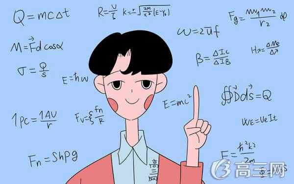 高考怎么复习数学