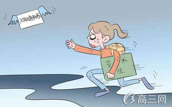 中国小语种专业学校排名 最好的几所小语种大学