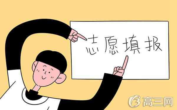 北京高考一本志愿填报时间