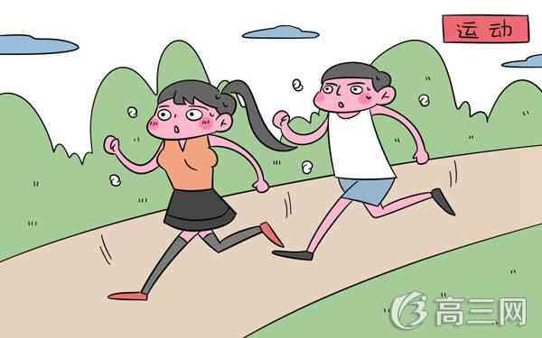 宁夏lol赛事押注体育专业术科测试