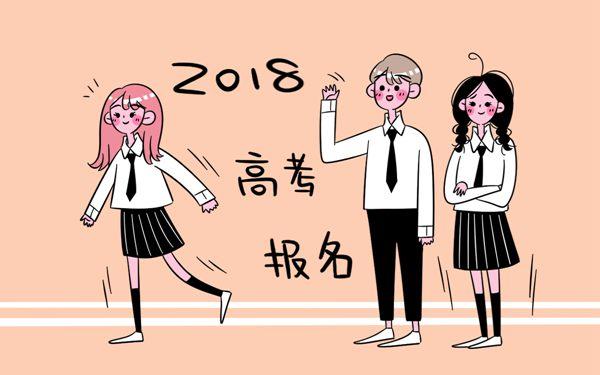 2018年高考人数预测