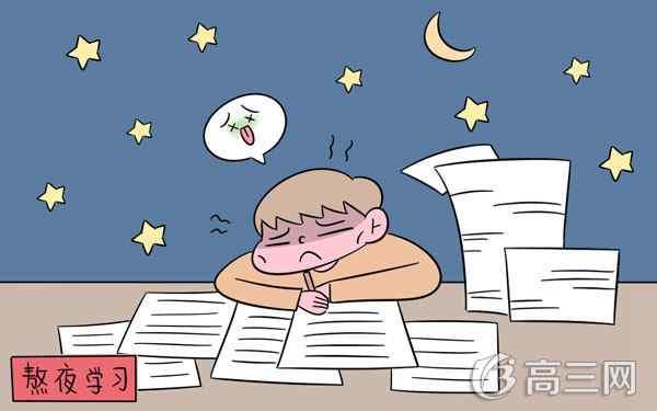 中国最对不起的六个省 高考最难省份排名
