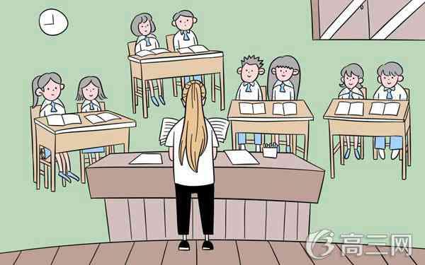 高三怎样有效提高文综成绩 快速提分技巧