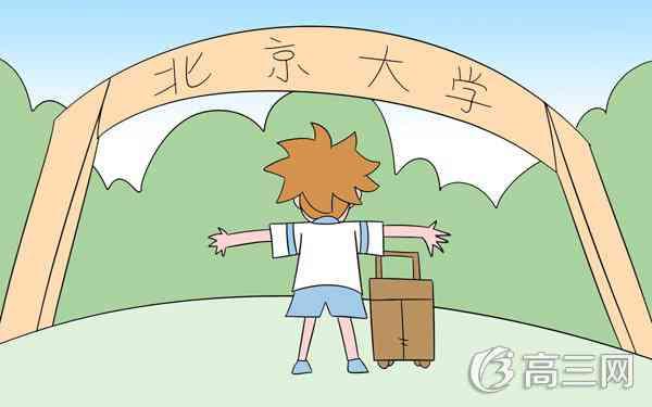 2019广东高考本科分数线会降吗