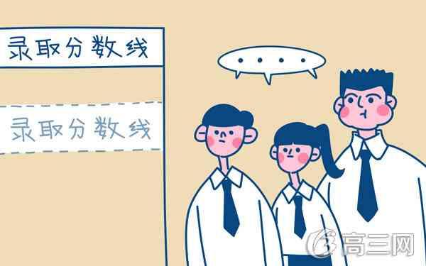 2019年北京高考分数线预测文理科录取分数线预测