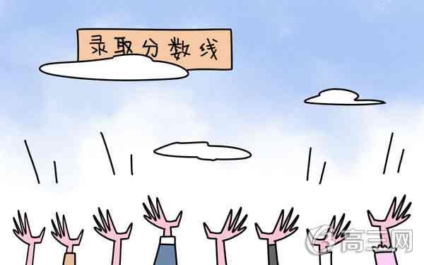 2019年陕西高考分数线预测文理科录取分数线预测
