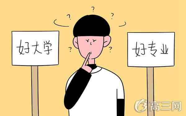2019年陕西高考二本志愿填报时间 什么时候填报志愿