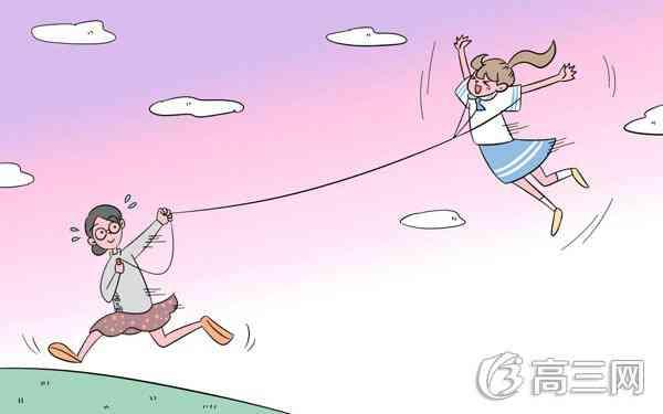 追风筝的人读后感