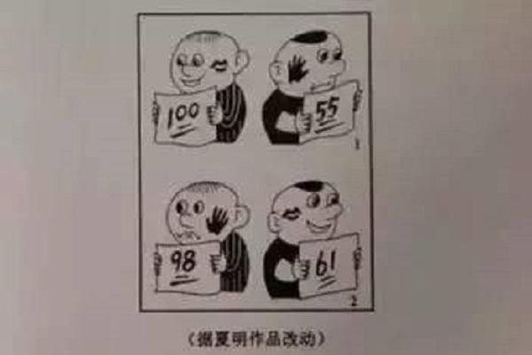广东历年高考语文作文题目汇总