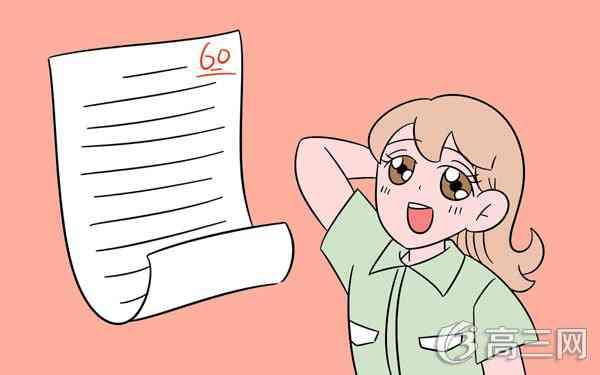 天津高考满分作文