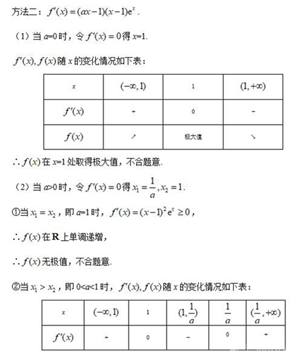 北京高考文科数学试题答案