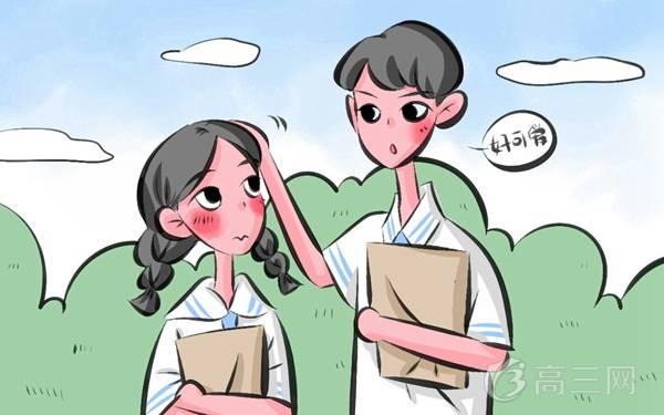 2018年内蒙古高考录取分数线公布