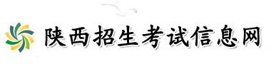 陕西高考志愿填报网址