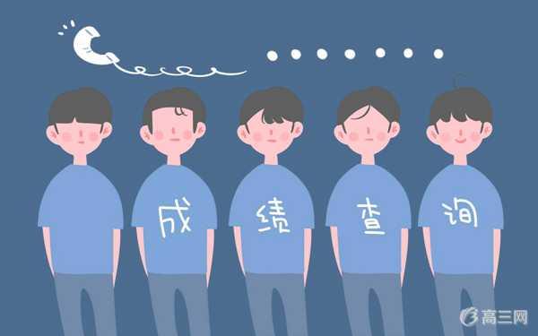 2020北京高考一分一段表