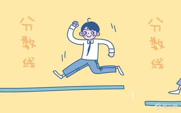 2018重庆高考一本分数线公布