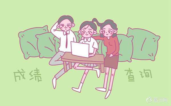 2018重庆高考成绩查询入口已开通