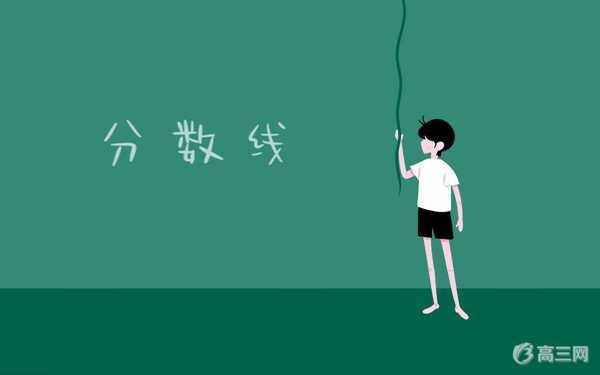 广西高考一分一段表