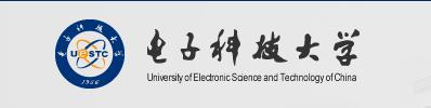 电子科技大学录取查询入口