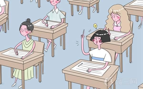 高考作文写给2035年的自己范文