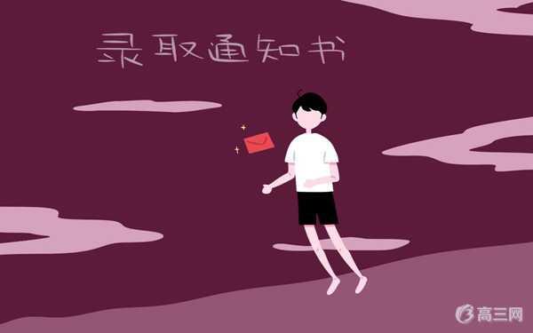 2019新疆高考各批次录取时间安排【最详细版】