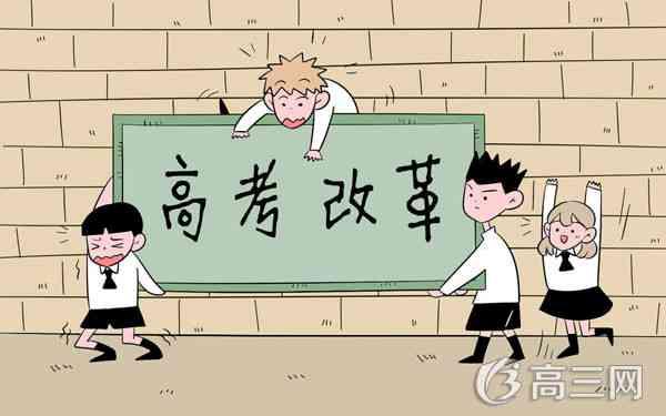 江苏什么时候实行新高考