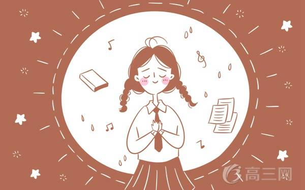 女孩学什么乐器有气质 简单可自学的乐器
